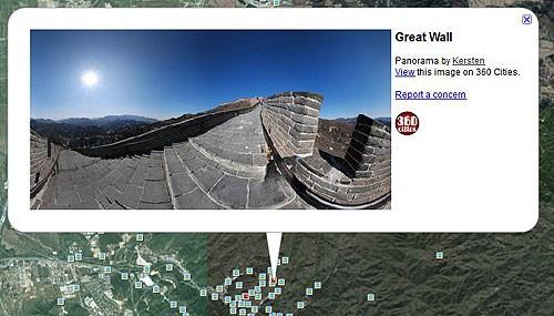 «Гугл» Earth обзавелся ландшафтными фото