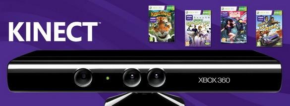 Видеосенсор Kinect для Xbox 360 уже продается