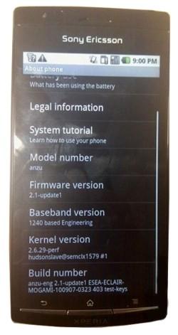 Сони Ericssоn Xperia X12: первые показатели (ФОТО)