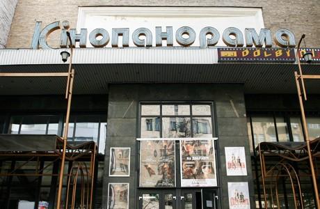 Внимание: раскрылась новая касса концертных билетов Open.ua