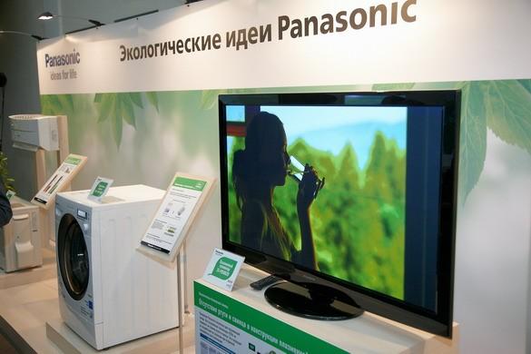 Sony информирует собственные эко-идеи для жизни