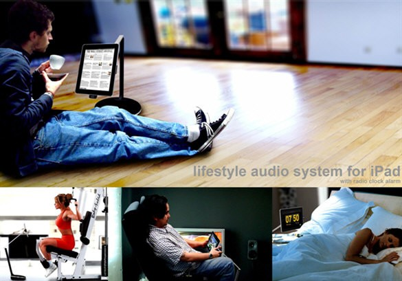 Эпл iPod обретет уникальную док-станцию в качестве жирафа