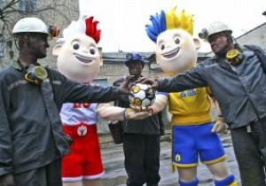 Амулеты Евро-2012 были в шахте (ФОТО)