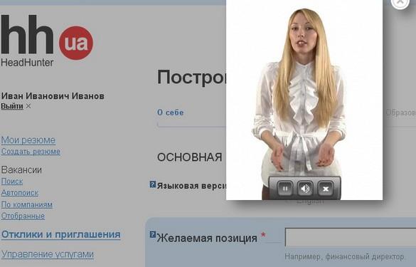 Русские обучат собственные веб-сайты рассуждать при помощи iSpeakvideo