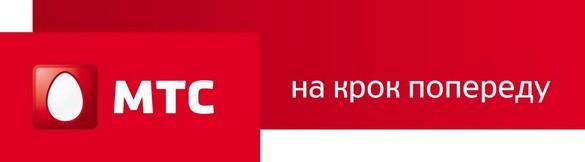 «МТС Украина» заменяет собственное лого и размещение организации