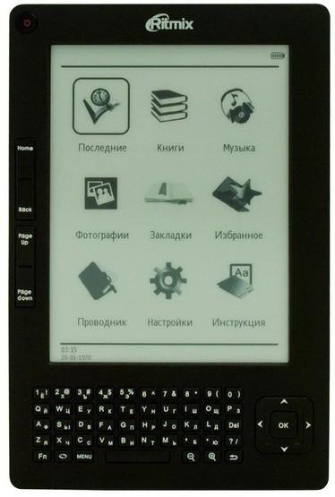 RBK-520: сложный ридер с клавиатурой от Ritmix (ФОТО)
