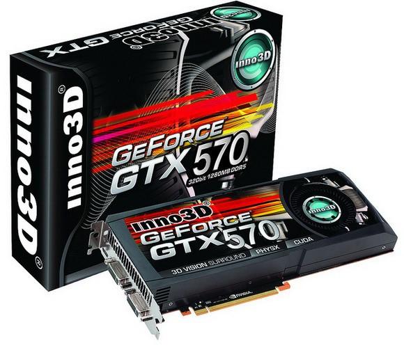 GeForce GTX 570: мощь и тишь карты памяти на Fermi
