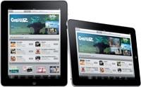 Foxconn начнет поставки iPod 2 к концу марта 2011 года
