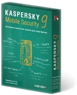 Касперский предлагает защиту абонентам мобильной связи