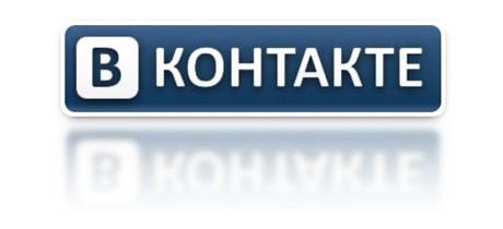 Борьба с незаконной музыкой «ВКонтакте» ужесточится