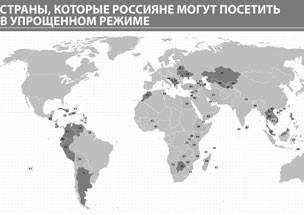 РФ и Гватемала подпишут соглашение об отмене виз