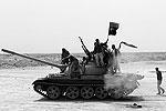 Судно НАТО с продовольствием не впустили в ливийский шлюз