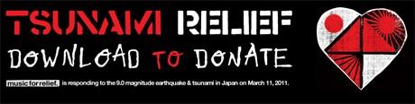 Linkin Park и Pendulum выпустят песни в помощь Японии