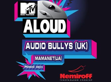 Реализация билетов на вечер Audio Bullys в Киеве