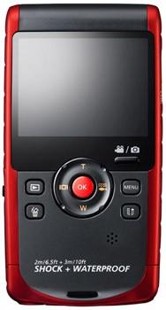 W200: Влагонепроницаемая камера «Самсунг»  в начале июня