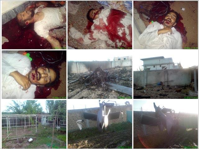 Reuters приобрело фото с места убийства бен Ладена (ФОТО)