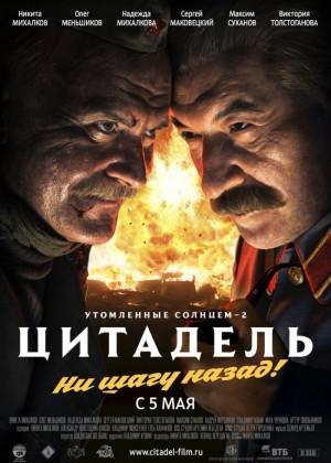 Премьеры кинопроката РФ