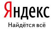 SMS-сообщения абонентов «Мегафона» спаял в интернет инструктор