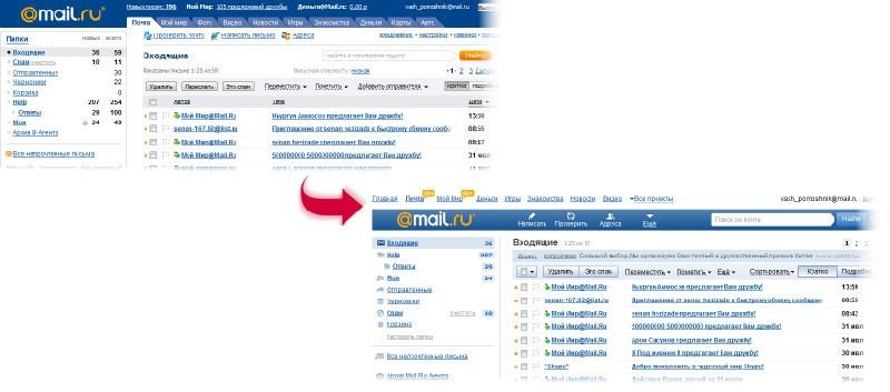 30% клиентов  перешло на свежий внешний вид Mail.ru