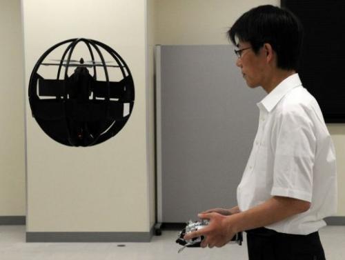 ФОТО: Жители страны восходящего солнца придумали первый автоматический летательный шар