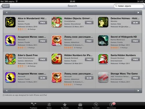ФОТО: Лучшие игры для iPod 2