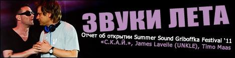 Рэпер Coolio выступит на фесте Summer Sound в Грибовке