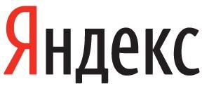 Администрация Yandex'а сообщила о основаниях перебоя