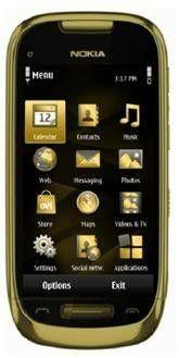 Нокия Oro: исключительно золотой телефон