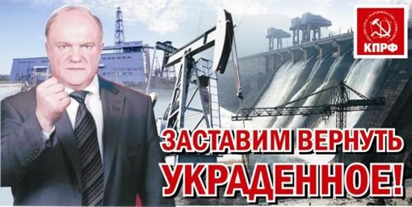 Ренессанс СССР начнут с Донецка