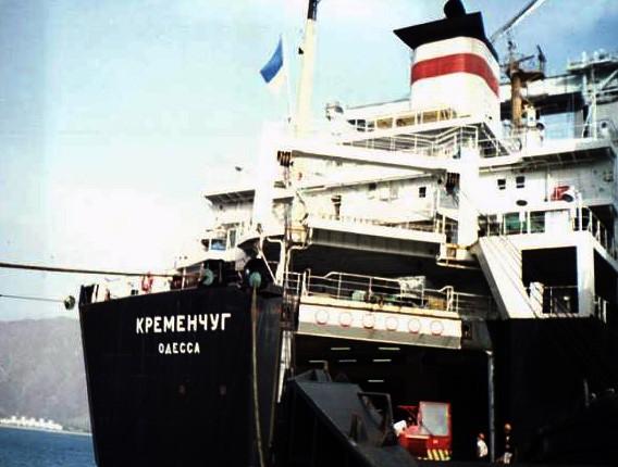 Знак Украины в первый раз повысили в испанском порту