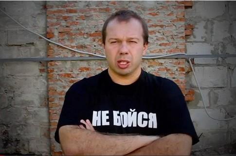 Одессит сколотивший майки «СЖД» бежал из страны