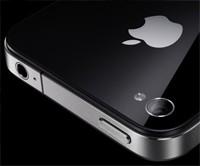 Воздействие Эпл перекраивает рынок больших технологий