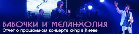 Вокалист A-ha представит пятый сольник весной 2012 года