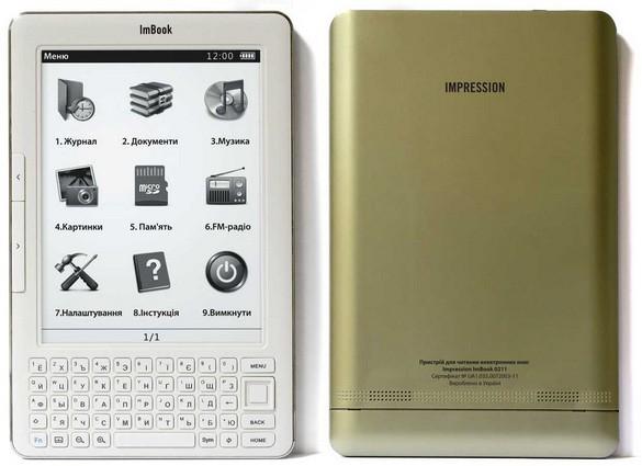Impression ImBook 0211: ридер на основе E-Ink Pearl