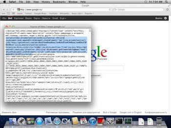 BackDoor.Flashback для Mac OS X увеличил работоспособность