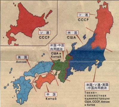 Нападение СССР на Японию