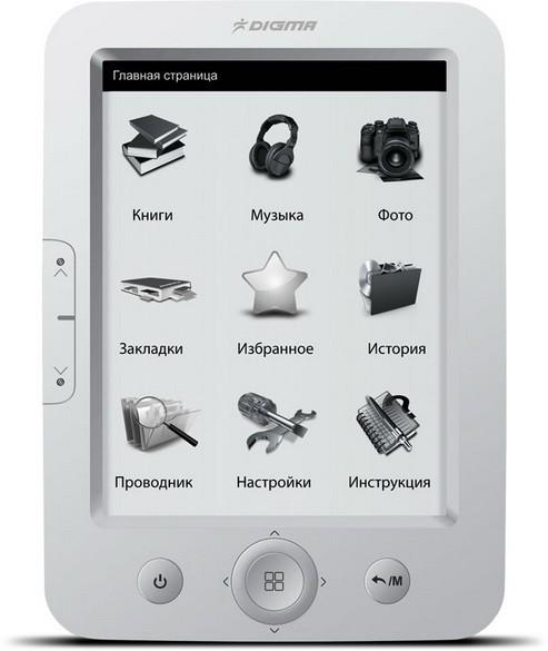 Digma e5: элементарная и дешевая электронная книжка