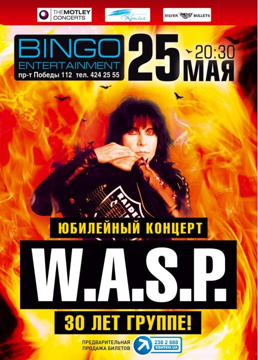 Знаменитые W.A.С.P спустя 6 лет возвращаются в Киев