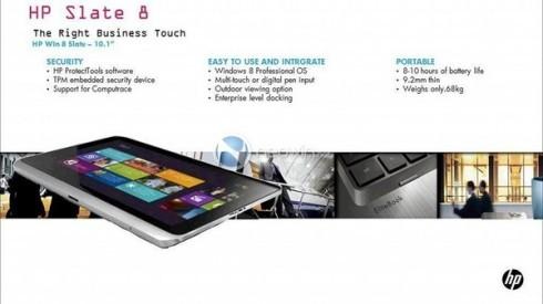 Презентован первый планшетник HP на Виндоус 8