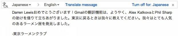 Почту Gmail обучили узнавать язык послания