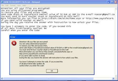 Программа дешифровки потерпевших документов от Trojan.Matsnu.1