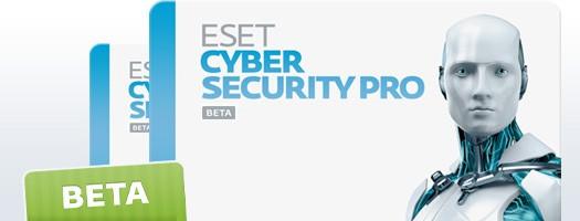 Бета-тест следующего поколения решений ESET для Mac OS X