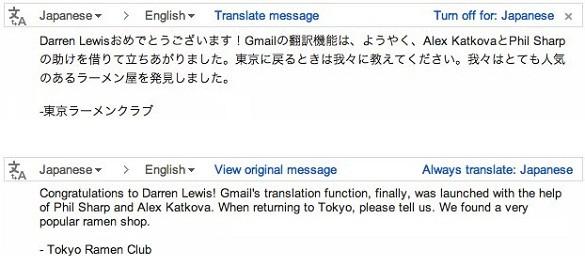 Gmail translate уничтожает языковые границы