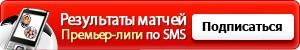 Ветераны «Динамо» Киев проиграли в Виннице