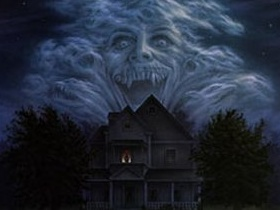 «Ночь страха»