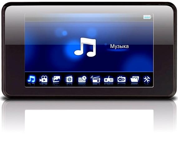 Мультимедийный видеоплеер Digma MP851:показатели